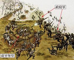 西南戦争とは - 篤姫の舞台、歴史遺跡を訪ねる - 大河ドラマ「篤姫 ...