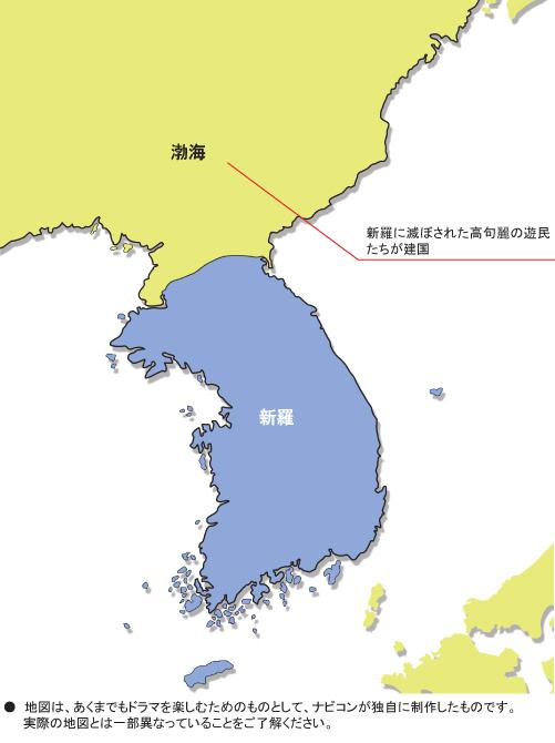 中国 歴史 ドラマ 中国&台湾ドラマの時代劇おすすめランキングTOP15【2021最新版人気】
