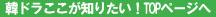 kandoratop