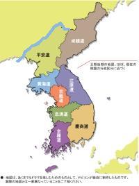 鴨緑江(アムノッカン)