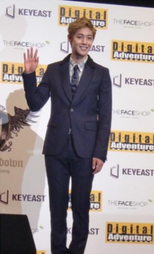 "「Kim Hyun Joong Showcase""Break Down""in JAPAN」"