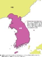 【高麗時代の地図】