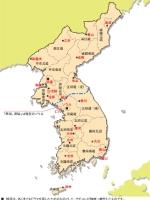 【現代の地図】