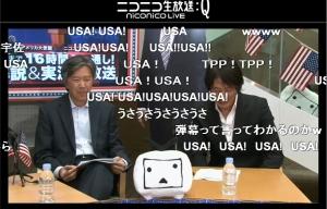 アメリカ大使館文化担当官&杉本