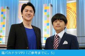 ©日本テレビ