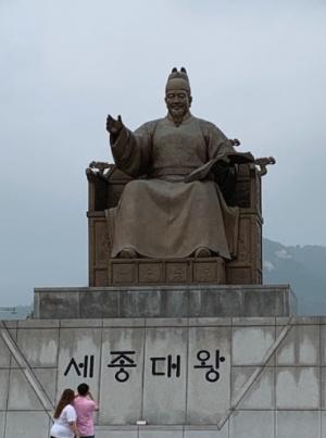 第4代王・世宗