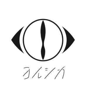 yorusika