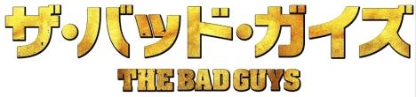 badgay