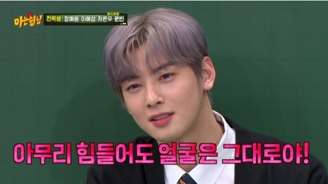 © JTBC co.,Ltd all rights reserved 5月1日(土)配信#276