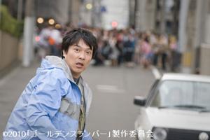 GyaO!、『ゴールデンスランバー』劇場公開に先行し、冒頭17分無料配信!