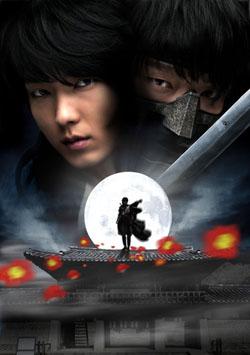 花美男イ・ジュンギ熱演の朝鮮王朝義賊、「一枝梅~イルジメ」をShowTimeが絶賛配信中!