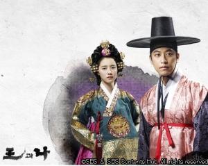韓ドラのタブーに挑戦!朝鮮王朝の宦官を描いた「王と私」、GyaO!より無料配信!