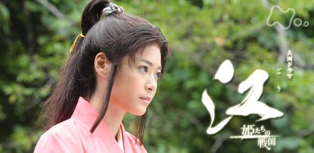 大河ドラマ全50作が5分間の動画に凝縮、8日放送「カウントダウン『江』」予告―NHK<br/>