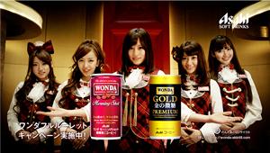 アサヒ、「WONDA × AKB48 ワンダフルルーレットキャンペーン」を開催、AKB48出演TVCMとメイキングを公開