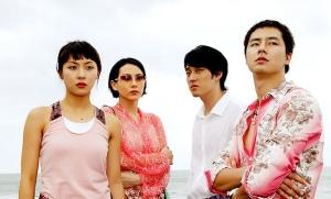 GyaO!、「バリでの出来事」全話無料配信開始!チョ・インソン、ソ・ジソプ、ハ・ジウォンが神々の島で泥沼の愛!