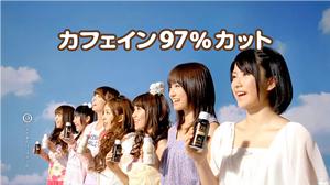 アサヒ飲料、「ワンダ アイムフリー」前田敦子、大島優子、篠田麻里子、渡辺麻友、板野友美、河西智美、横山由依出演TVCMを公開