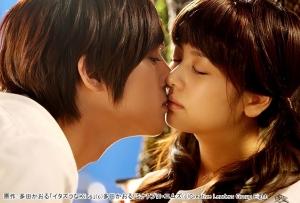 GyaO!、キム・ヒョンジュンが究極のツンデレ王子を演じた「イタズラなKiss」、大好評無料配信中!