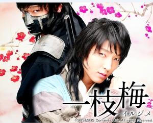 GyaO!、イ・ジュンギ主演「イルジメ」等人気有料ドラマ10作を6週間の限定で大好評無料配信中!