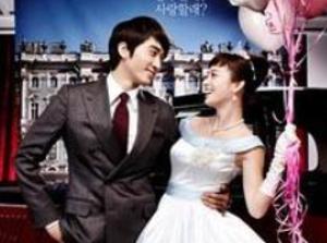 KNTV、韓流超美形カップルのキム・テヒ&ソン・スンホン主演「マイ・プリンセス」を、字幕版で初放送!予告動画