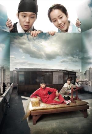 KNTV、JYJユチョン主演のファンタジーラブコメ「屋根部屋の皇太子」7月日本初放送決定!全話見どころ動画案内