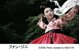 最高の舞を求めて…ハ・ジウォン渾身の演技で挑んだ「ファン・ジニ」第21~最終回までのあらすじと予告動画
