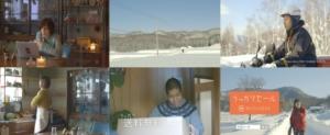 マガシーク、「うっかりセール」仲里依紗、ハライチ澤部佑、Mummy-D出演TVCMを公開