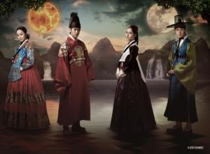 宮廷にふたつの太陽とふたつの月「太陽を抱く月」第3話ネタバレなしのあらすじと見どころ-NHK