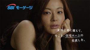 SBIモーゲージ、「フラット35」黒谷友香出演初TVCMとメイキングを公開