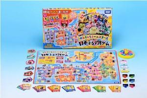 タカラトミー、47都道府県のゆるキャラが大集合したボードゲーム「ゆるキャラオールスターズ 日本ぶらり旅」を発売、動画で紹介