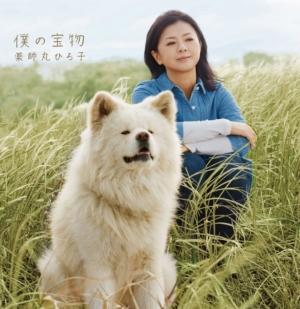 25日、ドラマ「こうのとりのゆりかご」主題歌は薬師丸ひろ子「僕の宝物」を起用!予告動画公開中-TBS