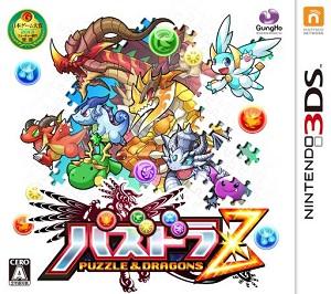 3DS用「パズドラZ」の発売日が12月 ... - 4gamer.net