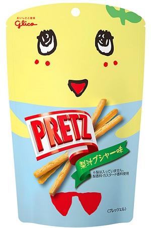 グリコ、ふなっしーがモチーフの「プリッツ < 梨汁ブシャー味 >」を発売、ふなっしームービーを公開