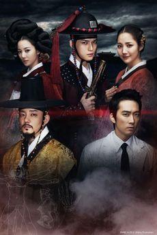 3月31日発売「Dr.JIN」と「会いたい」の公式写真集揃って大好評予約受付中!ドラマ予告動画公開中