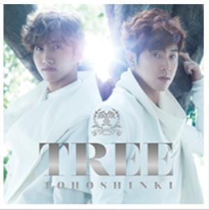 3/5発売の東方神起NEW ALBUM「TREE」収録内容とジャケット写真公開!!MV公開中