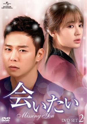 「会いたい」大人とシンクロした子役たち…キム・ソヒョン、アン・ドギュ編!予告動画公開中