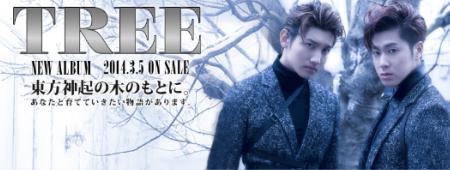東方神起ライブツアー~TREE~、11日15時より追加席特別抽選販売決定!MV公開中