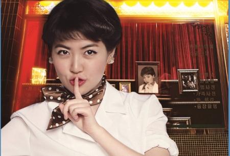 韓国で860万人以上動員大ヒット爆進中シム・ウンギョン主演作『怪しい彼女』、日本オリジナル予告動画解禁!