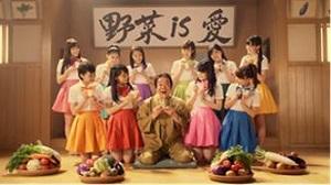 カゴメ、「野菜一日これ一本」古田新太、モーニング娘。'14出演TVCM4本を公開