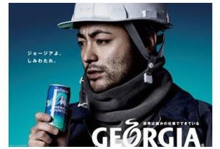 日本コカ・コーラ、「ジョージアよ、しみわたれ。」キャンペーンを実施、山田孝之出演TVCMを公開