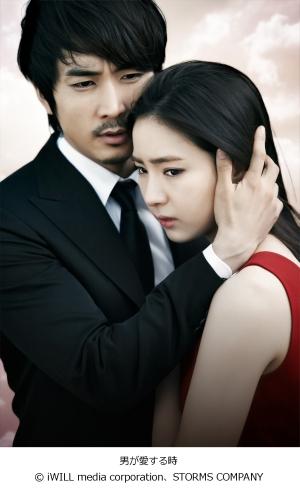 BS-TBS、<大望>の次はソン・スンホンの「男が愛する時」とイ・ソジンの「イ・サン」をアンコール放送決定!予告動画