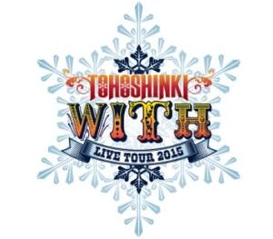 東方神起 ライブツアー 2015 ~WITH~再追加公演決定!「Time Works Wonders」MV公開中