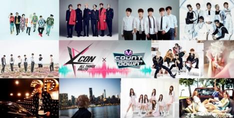 『KCON 2015 Japan x M COUNTDOWN 』記者会見再現レポ①KangNam、MYNAME、ニコル、超新星らが登壇!関連動画