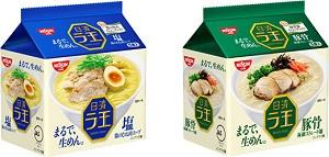 日清食品、西島秀俊と吉田鋼太郎が女将の木村多江を前に「日清ラ王」について語るTVCMを公開