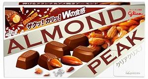 """グリコ、尾野真千子が「アーモンドピーク」の""""アメ焼きアーモンド""""と""""ふつうのアーモンド""""を素で食べ比べるTVCMを公開"""
