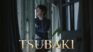 資生堂、「TSUBAKI」でうるおいのある髪に仕上がった杏が「髪切るのやめた」と福山雅治に告げるTVCMを公開