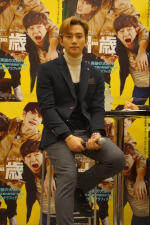 ジュノ(2PM)、年下の女性からのアプローチはどんな状況でもOK!『二十歳』記者会見レポ後半と写真!予告動画