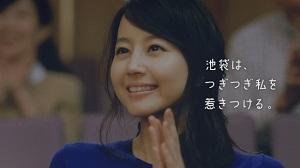 東京メトロ、「Find my Tokyo.」キャンペーン、堀北真希が池袋を訪れる結婚後初撮影のTVCMとスペシャルムービーを公開