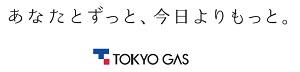東京ガス、広瀬すずと妻夫木聡が「あなたとずっと、今日よりもっと。」とコーポレートメッセージを語る企業CMを公開