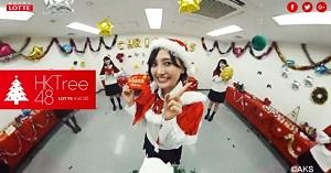 ロッテ、HKT48オリジナルチョコツリー企画「HKTree48」告知動画「HKTree360°」を公開