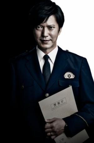 優先すべきは正義より出世!田辺誠一主演のリアル警察ドラマ「撃てない警官」1/10WOWOWでスタート!予告動画
